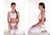 uroki-meditacii-besplatno-poza-na-kolenjah
